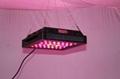 Summer 120W LED Grow Light (Dimming)Lens