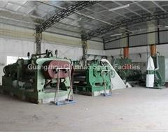 Guangzhou Chuanao Sports Facilities Co.,Ltd