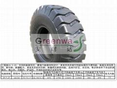 大型矿用工程胎26.5-25