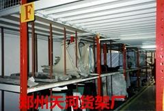 天河4S店專用倉儲貨架