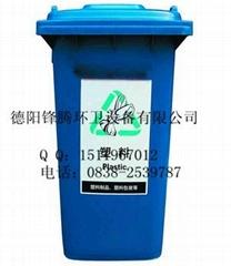 醫院塑料垃圾桶