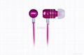 Headphone wire phone htc Samsung Android tablet millet and other general
