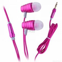 hifi enthusiasts music cd mp3 mp4 phone ear metal earphone