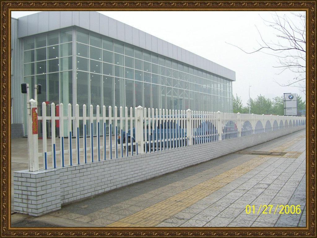 成都庭院塑胶PVC围栏 5
