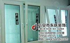 实德塑钢材料门窗