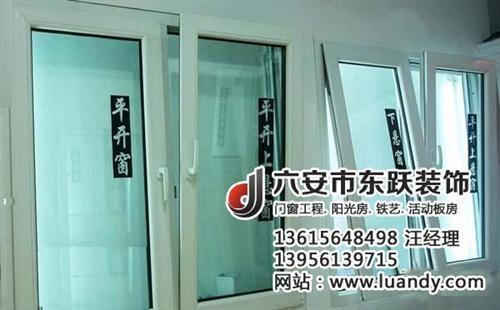 實德塑鋼材料門窗 1