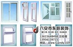 海螺塑钢材料门窗
