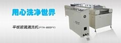 工业用超声波清洗机