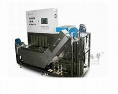 精密金属带材碳氢超声波清洗机