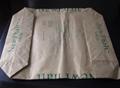 牛皮纸袋 2