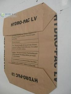 牛皮纸袋 3