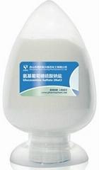 氨基葡萄糖硫酸钠盐