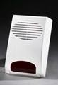 wireless alarm siren with flash