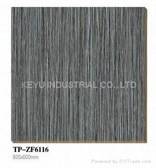 vertical lines rustic ceramic floor tile