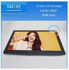 Narrow frame slim type 19 inch lcd advertisement player