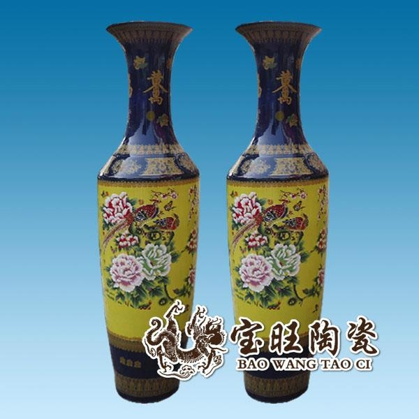 青花瓷大花瓶 2