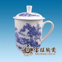 陶瓷礼品茶杯