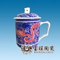 陶瓷禮品茶杯 2
