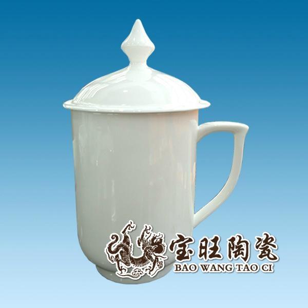 陶瓷禮品茶杯 3
