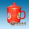 陶瓷禮品茶杯 5