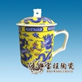 會議禮品陶瓷茶杯