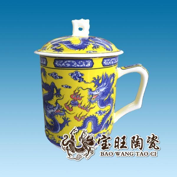 會議禮品陶瓷茶杯 1