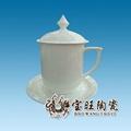 會議禮品陶瓷茶杯 2