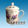 會議禮品陶瓷茶杯 3
