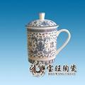 會議禮品陶瓷茶杯 4