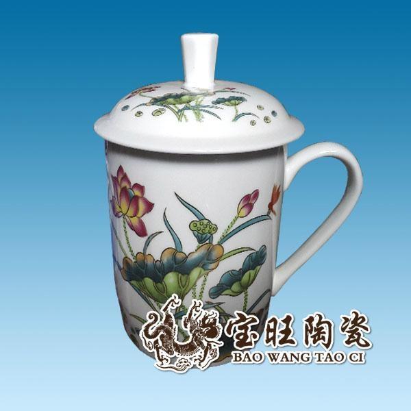 會議禮品陶瓷茶杯 5