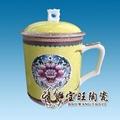 陶瓷旅遊禮品茶杯