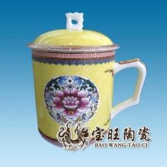 陶瓷旅游礼品茶杯