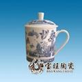 陶瓷文化禮品茶杯