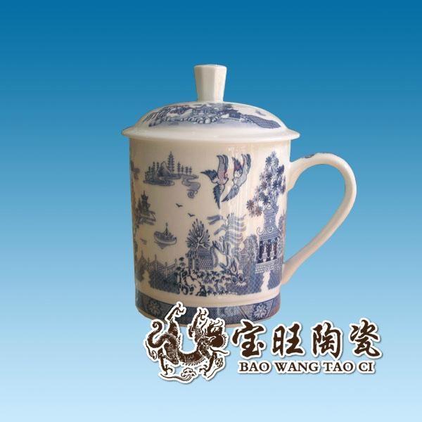 陶瓷文化禮品茶杯 1