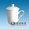陶瓷文化禮品茶杯 3