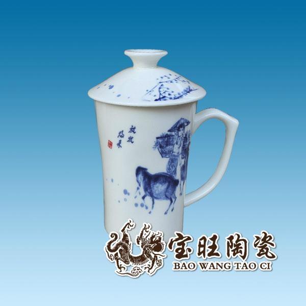 陶瓷文化禮品茶杯 5
