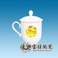 陶瓷校慶禮品茶杯