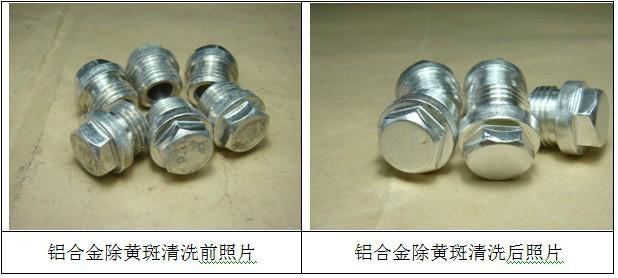 磁力抛光机价格 5