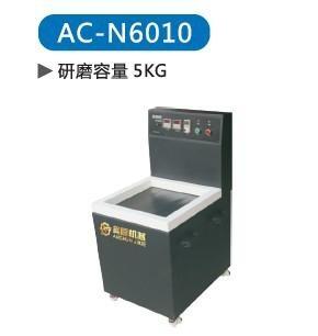 高品质磁力研磨机 1