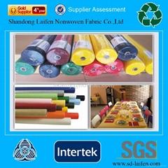 polypropylene spunbond non-woven fabric