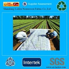 black ss polypropylene spunbond non woven fabric for garden weed control