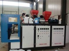hydraulic blow molding machine