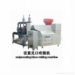 detergent bottle or cleaner bottle making machine