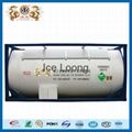 Refrigerant gas R125a with ISO-Tank 2