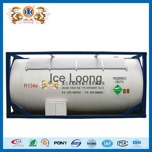 Refrigerant gas R125a with ISO-Tank 4