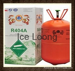 Refrigerant gas R404a with 99.9% purity and competitive price