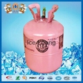 Refrigerant gas R404a with 99.9% purity and competitive price 2