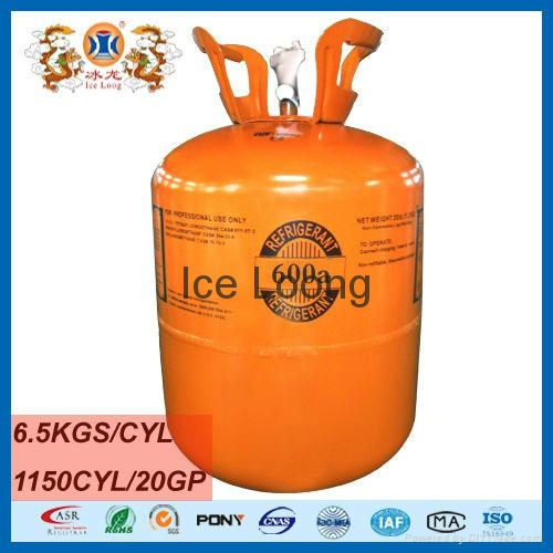 Refrigerant gas R404a with 99.9% purity and competitive price 3