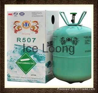 Mixed Refrigerant gas R507a 1