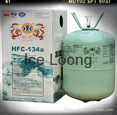 Refrigerant gas R134a with 30lb/136kg disposable cylinder